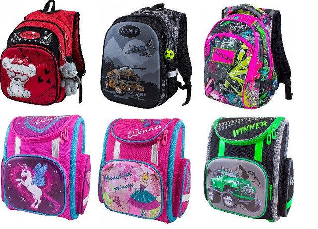 Какие школьные рюкзаки и ранцы бывают. Какой детский рюкзак купить для школьника