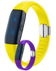 Шагомер Activity Tracker yellow-violett Trisa 1882.0200
