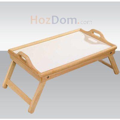 Столик для завтрака в постель на ножках Kesper 77012